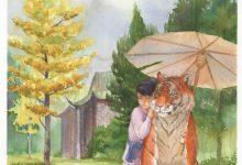 小师傅和老虎